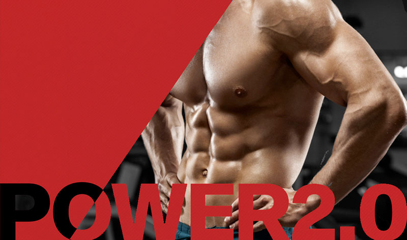 Xpower 2.0